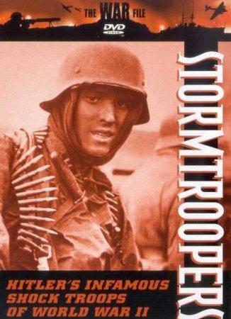 Скачать с letitbit Штурмовые батальоны / Stormtroopers [2002] DVDRip