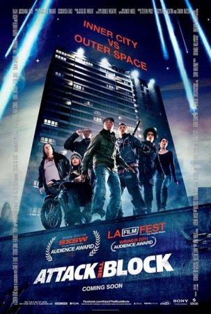 Скачать фильм Чужие на районе / Attack the Block (2011)