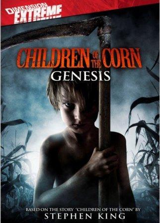 Скачать Дети кукурузы: Генезис / Children of the Corn: Genesis (2011)