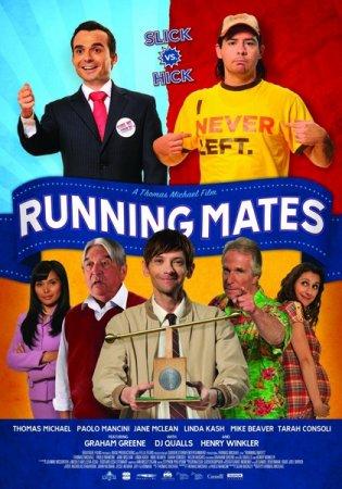 Скачать с letitbit Друзья-бегуны / Running Mates (2011)