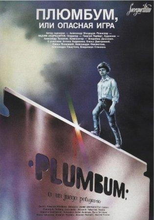 Скачать фильм Плюмбум, или опасная игра [1986]