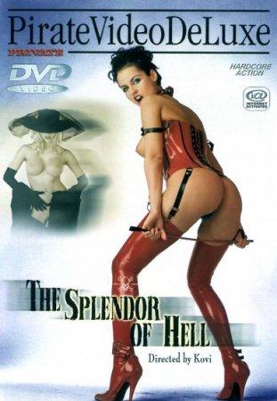 Скачать с letitbit Private Pirate Video DeLuxe 14 - The Splendor of Hell [2 ...