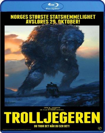 Скачать с letitbit Охотники на троллей / The Troll hunter / Trolljegeren (2 ...