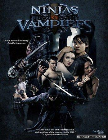 Скачать с letitbit Ниндзя против Вампиров [2010]