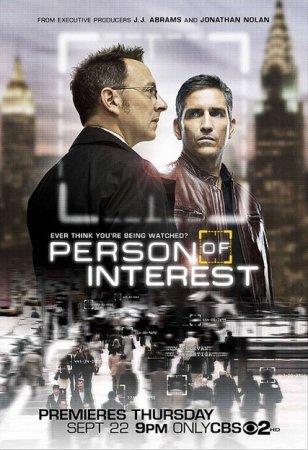 Скачать с letitbit Подозреваемые / Person of Interest (1 сезон/2011/HDTVRip ...