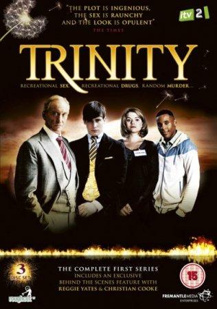 Скачать с letitbit Троица / Trinity [2009] DVDRip