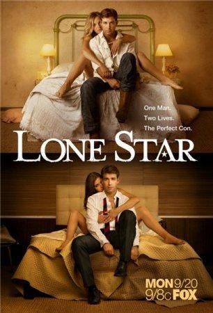 Скачать с letitbit Одинокая Звезда / Lone Star (1 сезон/2010/HDTVRip)