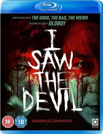 Скачать фильм Я видел Дьявола / I Saw The Devil / Akmareul boattda (2010)