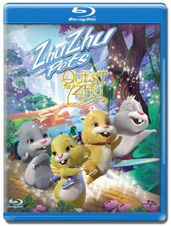 Скачать мультфильм В поисках Жу / Quest for Zhu (2011)