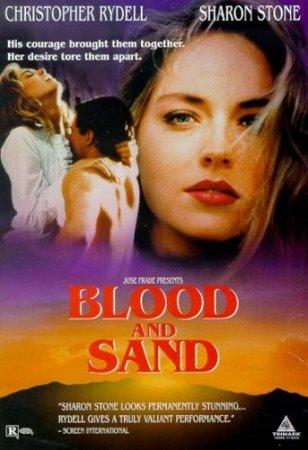 Скачать с letitbit Кровь и песок [1989]