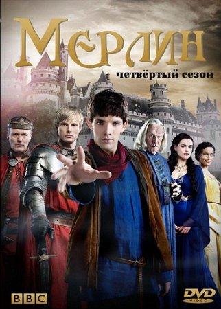 Скачать с letitbit Мерлин / Merlin 4 сезон [2011] HDTVRip