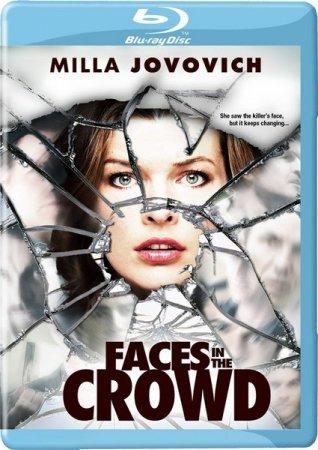 Скачать фильм Лица в толпе / Faces in the Crowd (2011)