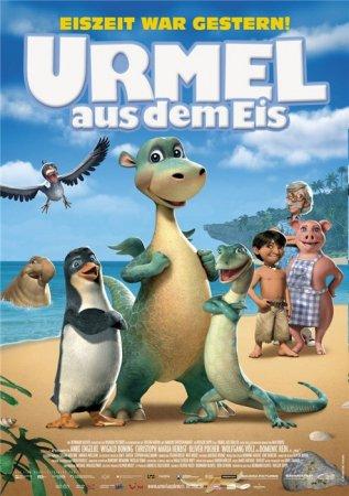 Скачать мультфильм Динозаврик Урмель / Impy`s Island (2006)