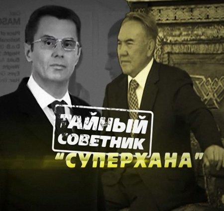 Скачать с letitbit Тайный советник Суперхана (2011)