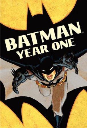 Скачать с letitbit Бэтмен - Год первый [2011]