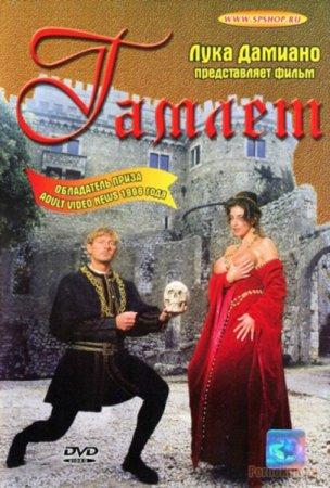 Скачать с letitbit Hamlet / Гамлет [1995] DVDRip