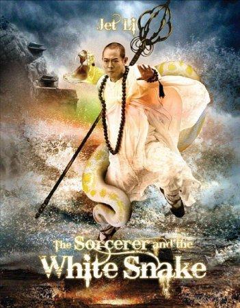 Скачать фильм Чародей и Белая змея / The Sorcerer and the White Snake (2011 ...