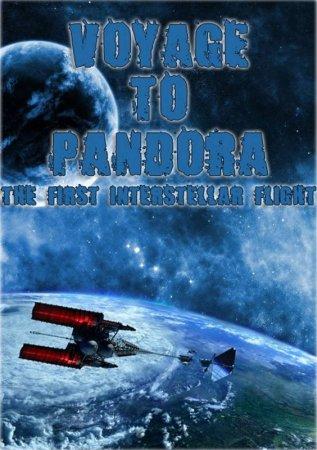 Скачать с letitbit Полёт до Пандоры: Первый межпланетный перелёт / 2010 /
