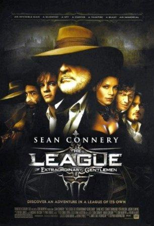 Скачать фильм Лига выдающихся джентльменов [2003]