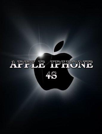 Скачать с letitbit Apple iPhone 4S (Презентация, на русском) [2011,]
