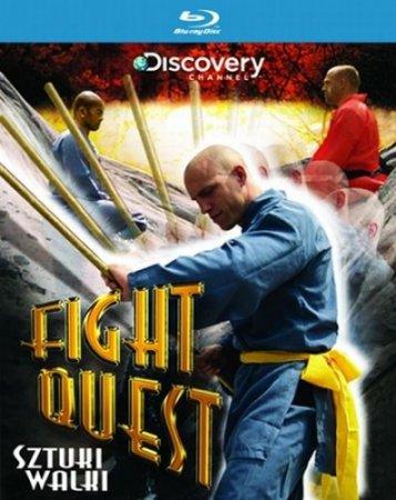 Скачать с letitbit Тайны боевых искусств [2007]