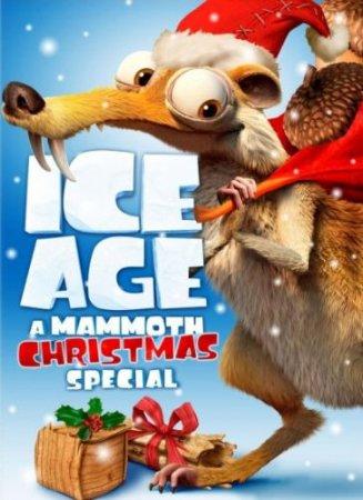 Скачать мультфильм Ледниковый период - Рождество мамонта [2011]