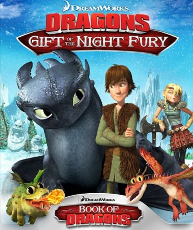Скачать Как приручить дракона: Дар ночной фурии (2011)