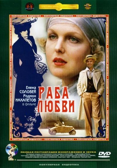 Комедии Советского кино