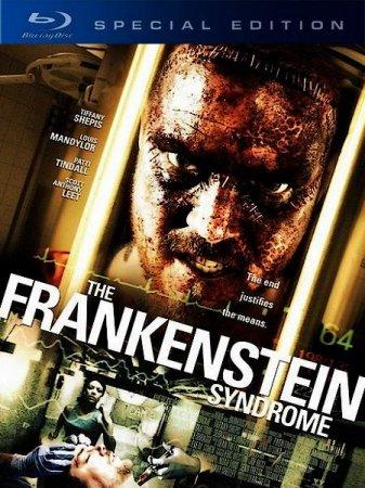 Скачать с letitbit Синдром Франкенштейна (2010)