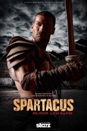Скачать Спартак: ихор да сахар [2010]