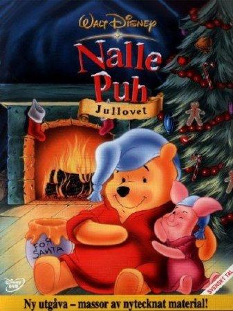 Скачать мультфильм Рождественский Пух [2002]