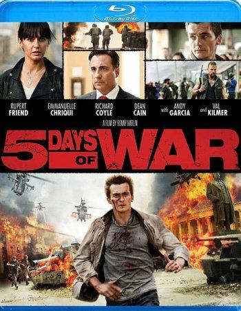 Скачать фильм 5 дней в августе (2011)