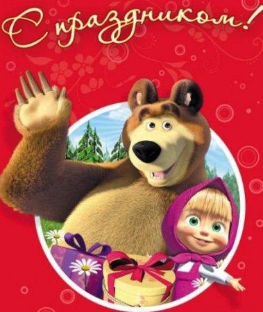 Скачать с letitbit Маша и медведь 22 серия [2012] HDRip