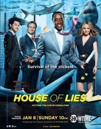 Скачать с letitbit Обитель лжи / House of Lies (1 Сезон/2012) HDTVRip