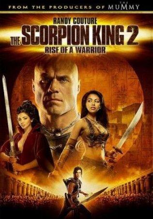 Скачать с letitbit Царь скорпионов 2. Восхождение воинов [2008]