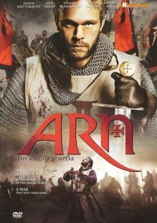 Скачать Рыцарь Арн [2007-2008]