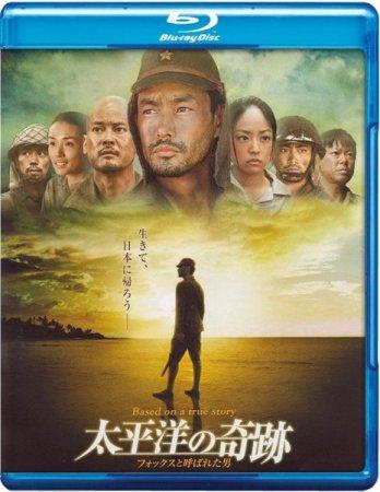 Скачать фильм Оба: Последний самурай (2011)