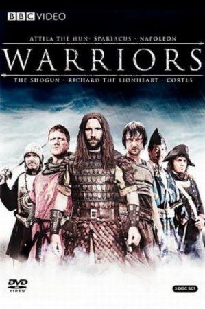 Скачать с letitbit BBC. Великие воины [2007 - 2008] HDTVRip