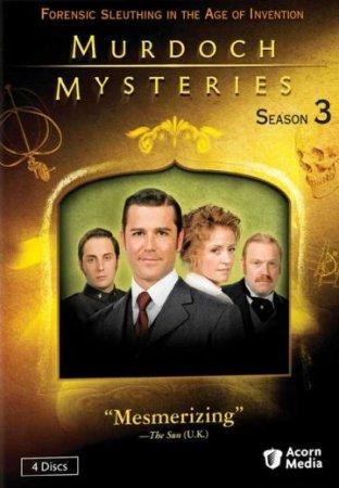Скачать Расследования Мердока (3 сезон) [2010] DVDRip