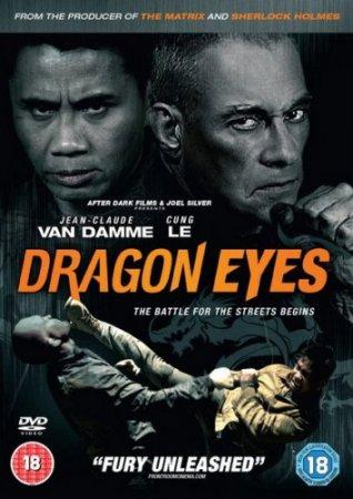 Скачать фильм Очи дракона  [2012]