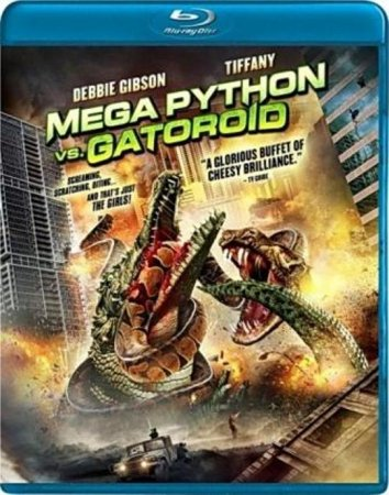 Скачать с letitbit  Мегапитон против гатороида (2011)