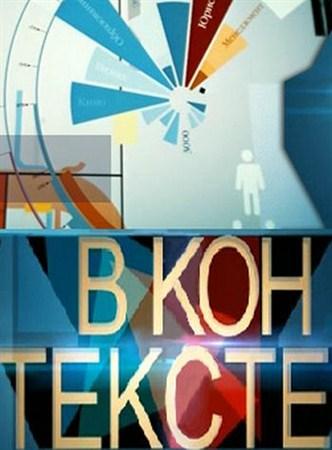 Скачать с letitbit  ПРО в Европе: есть ли угроза для России (2012) SATRip