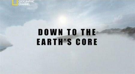 Скачать с letitbit  Путешествие к ядру Земли / Down to the Earth's core (2 ...