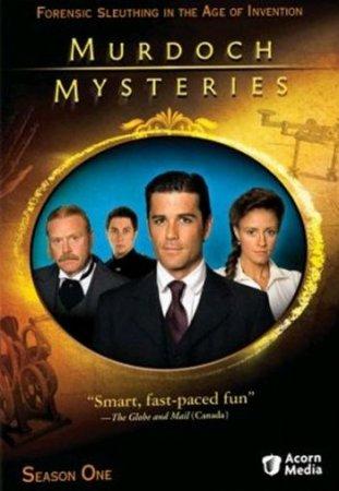 Скачать Расследования Мердока (1 сезон) [2008] DVDRip