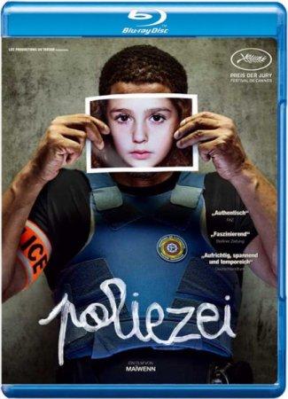 Скачать с letitbit Полисс (2011)