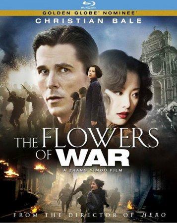 Скачать фильм Цветы войны (2011)