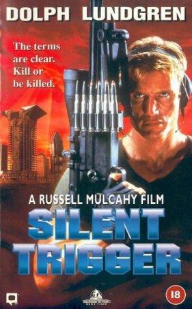 Скачать с letitbit  Под прицелом / Silent Trigger (1996)