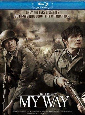 Скачать фильм Мой путь (2011)