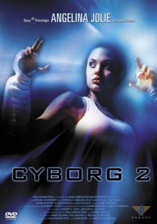 Скачать с letitbit Киборг 2: Стеклянная тень [1993]