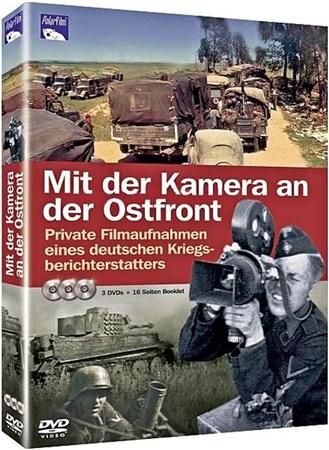 Скачать с letitbit  WWII_С камерой по восточному фронту (1941 / 3 части) DV ...